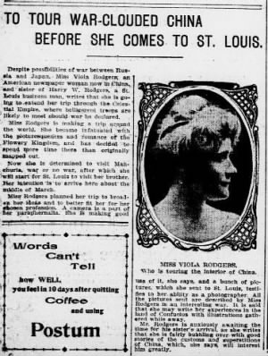 Viola Rodgers 1904 Coming to Visit Harry in St Louis.jpg