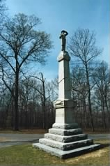 Arkansas monument shiloh