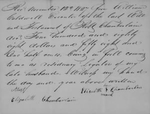 Elizabeth Chamberlain 1827 Receipt of Inheritance from Husb Robt2.jpg