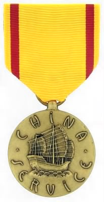 China Service Medal.png