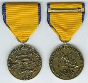 China_Relief_Expedition_Medal_-_US_Marine_Corps.jpg